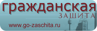 ООО «Экосиз»